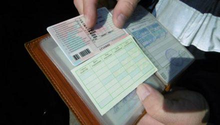 В Мозыре возбуждено уголовное дело за подделку водительского удостоверения