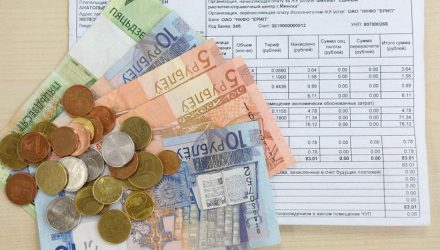 Власти составили список льготников, которых будут освобождать от полной оплаты ЖКУ по декрету № 1