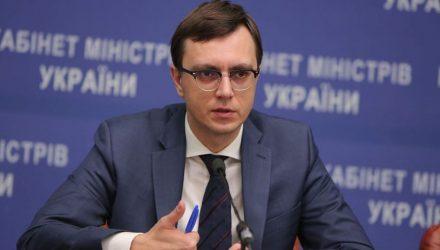 В Украине лоббируют остановку пассажирского сообщения с Россией. Гомель может стать перевалочным пунктом?