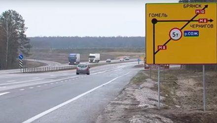 С 30 августа закрывается движение по мосту через Сож на республиканской автодороге М-8