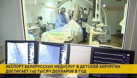Завотделением детской хирургии Гомельской детской больницы: Мы получили небывалое!