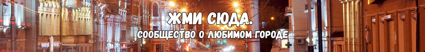 PRO Гомель в соцсети ВКонтакте