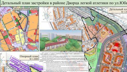 В центре Гомеля кипят страсти из-за планируемой застройки в районе Дворца лёгкой атлетики