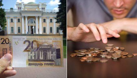 """Опять не """"попиццот"""". Средняя зарплата белорусов в рублях выросла, но уменьшилась в долларах"""