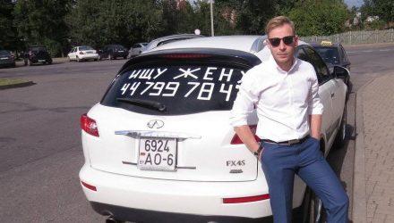 Белорус ищет вторую половинку с помощью объявления на дорогом паркетнике - реакция разная