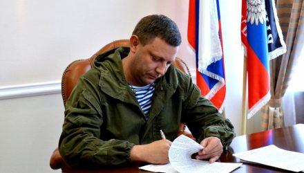 """""""Подлое убийство"""". Путин выразил соболезнования в связи со смертью Захарченко"""