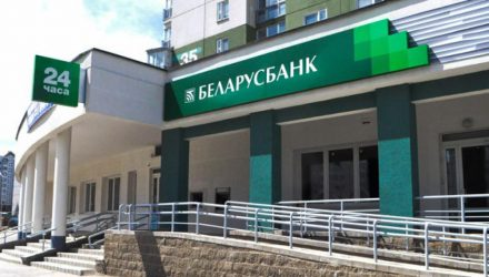 Беларусбанк вводит комиссию на некоторые платежи ЕРИП с 1 октября