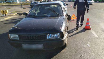 В Гомеле резвый молодой человек на Audi сбил дедушку, который не успел перейти дорогу по пешеходному переходу
