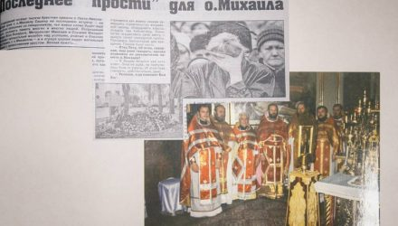 Гомосексуальный след и странное оправдание: убийство протоиерея Михаила Сацюка в Бресте осталось нераскрытым – гомельчанина оправдали