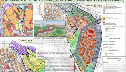 Вопросы жилой застройки по Юбилейной в Гомеле: в планах – новые дома, детские площадки и пешеходно-прогулочная зона
