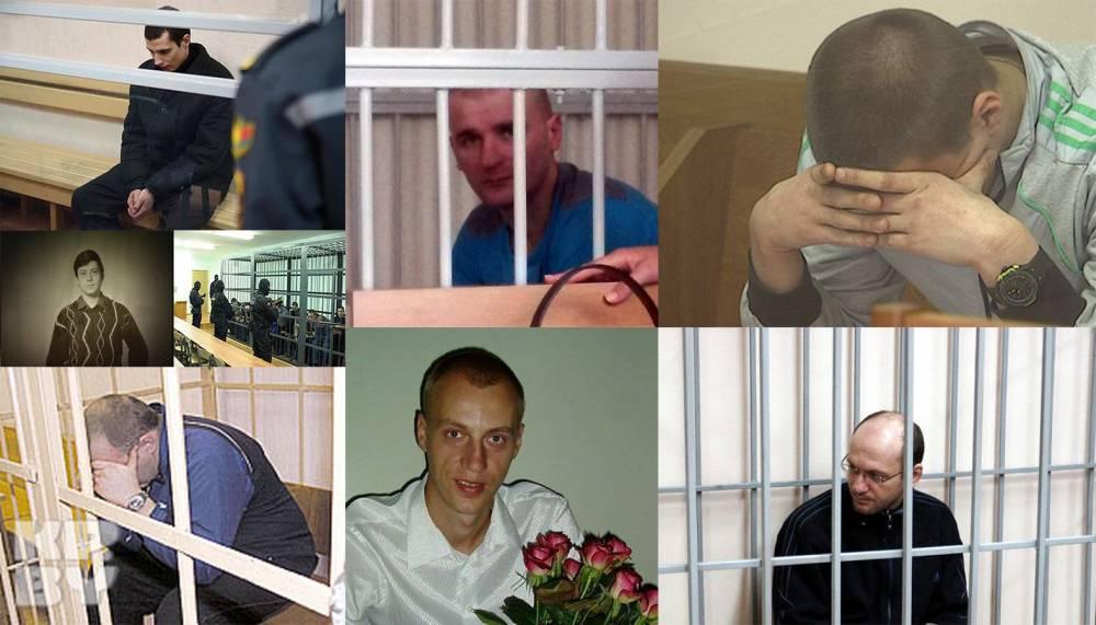 Кого и за какие преступления на Гомельщине расстреляли в Беларуси