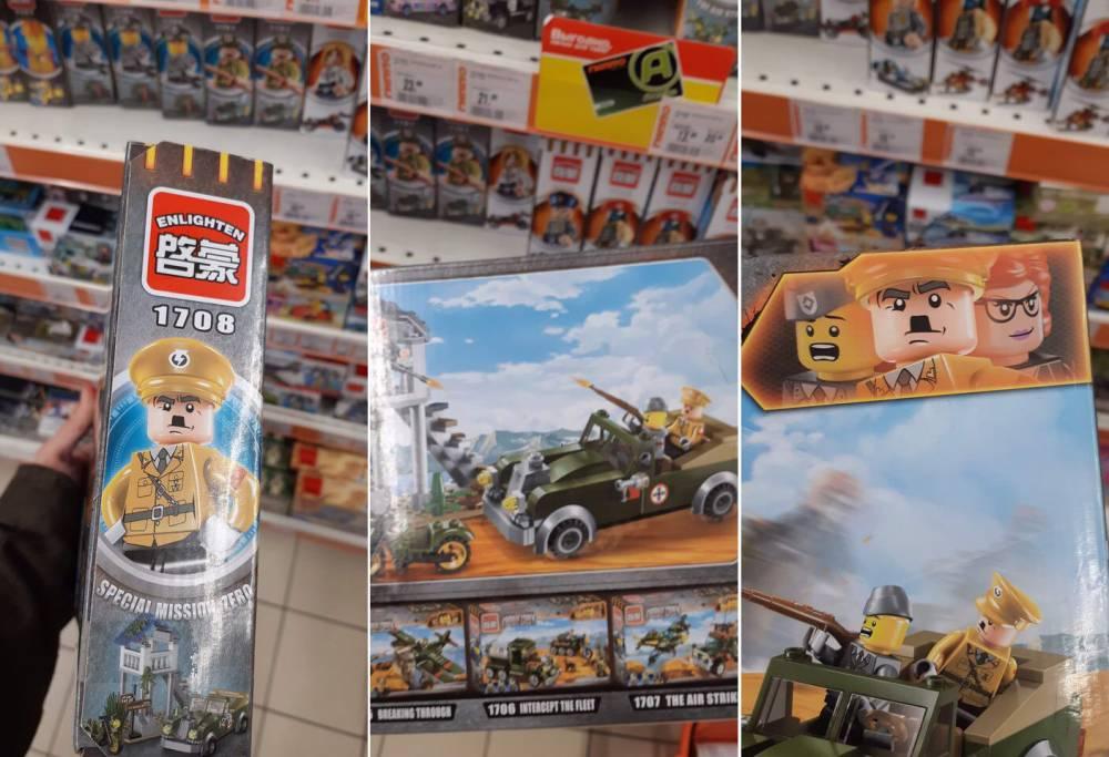 Фотофакт: в Гомеле продают игрушечного Лего-Гитлера