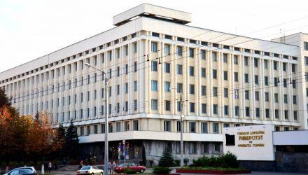 Гомельский госуниверситет имени Ф. Скорины вошёл в 15% лучших вузов мира