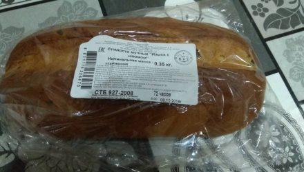 Фотофакт. Жителям Светлогорска продали хлеб из будущего