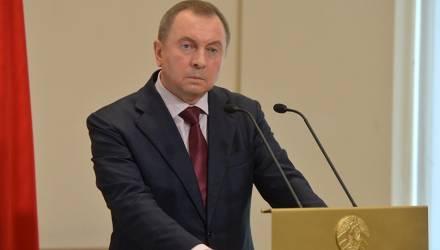 МИД Беларуси прокомментировал инцидент в Керченском проливе