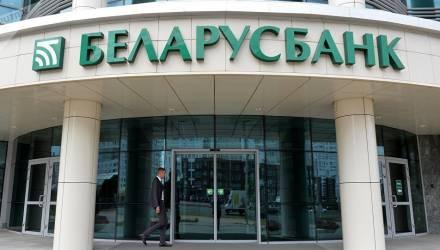 Беларусбанк повысил ставки по кредитам на жильё