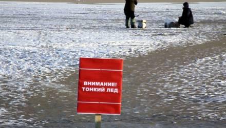 В Лоевском районе мужчина провалился под лёд – спасти его не удалось