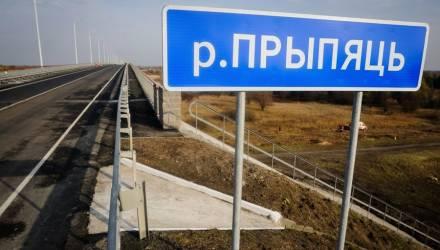 Лукашенко: Сжатые сроки строительства моста в Житковичском районе не сказались на качестве работ