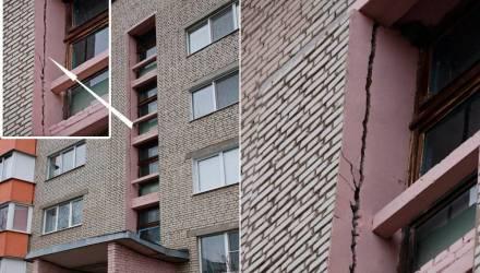 """В Рогачёве """"треснула"""" многоэтажка. Местных просят не парковать авто во избежание непредвиденного"""