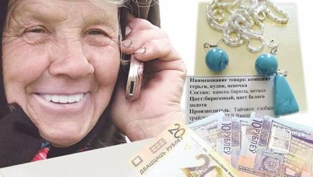 Новый «развод»: победителям предложили заплатить за приз 50 рублей, но подарков они не получили