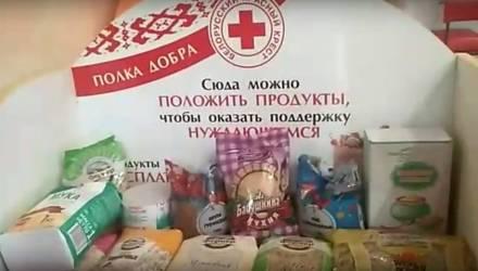 """Видеофакт: в Гомеле никто не берёт продукты с """"полки добра"""". Неужели у нас нет нуждающихся?"""