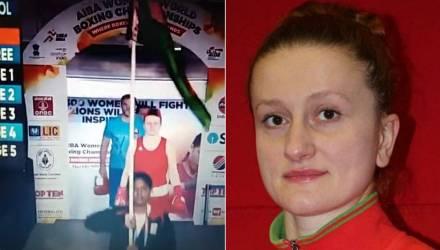 Гомельчанка Виктория Кебикова завоевала бронзу ЧМ по боксу в Нью-Дели