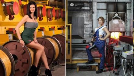 Промышленный флагман Гомельщины БМЗ за январь-октябрь экспортировал металлопродукции более чем на $1 млрд