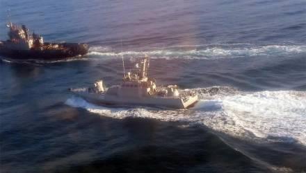 Конфликт в Керченском проливе: Порошенко хочет ввести военное положение, в Средиземное море вошла ударная группа десантных кораблей США