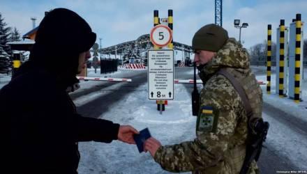 Украина закрыла въезд для мужчин из РФ в возрасте от 16 до 60 лет