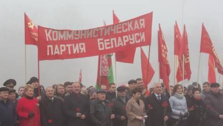 Гомельский митинг в честь 7 ноября «утонул» в тумане