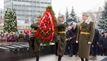 Гомель отпраздновал 75-ю годовщину освобождения от немецко-фашистских оккупантов