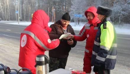 В Гомельской области ГАИ и Красный Крест предложат водителям и пешеходам согреться горячим чаем