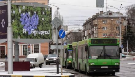 Источник: В Гомеле, как и во всей Беларуси, в ближайшие дни подорожает проезд в общественном транспорте – на 5 копеек