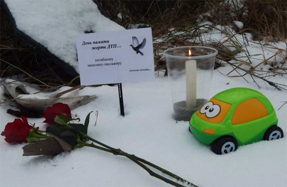 Водитель, включи фары! На Гомельщине в воскресенье почтят память жертв ДТП