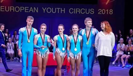 Мозыряне – воспитанники центра циркового искусства «Арена» завоевали награды на фестивалях в Германии и Китае