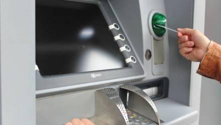 Банковские карточки могут не работать в Беларуси ночью 17 ноября