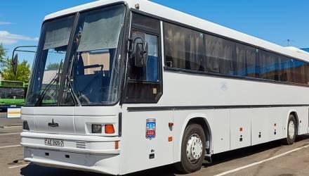 Четыре года назад белорусский студент не доехал на автобусе до Варшавы. Недавно за это пришел счёт — 3000 евро