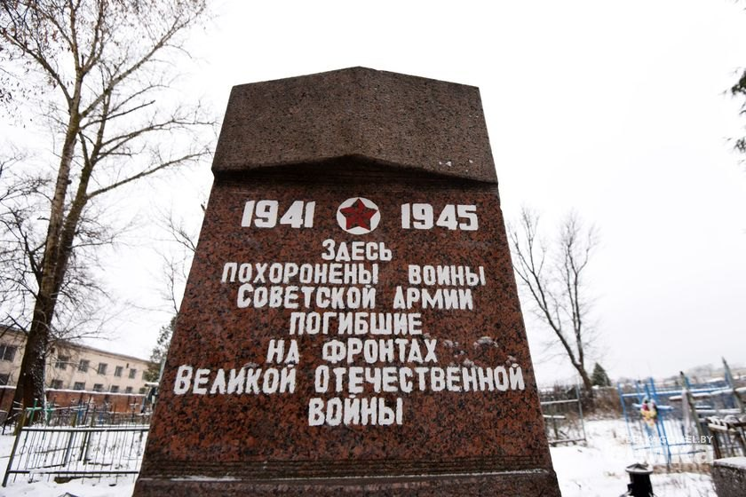 Стали известны новые факты о захороненных на Лещинском кладбище Гомеля солдатах