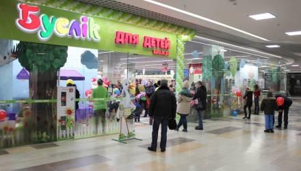 Польский ритейлер выкупает «Буслiк». Гуцериев хочет контроль в «Детском мире», приходящем в Беларусь