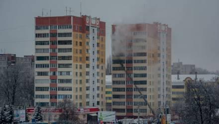 Пожар в многоэтажке по улице Ленинградской в Гомеле