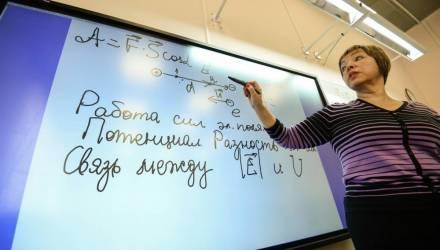 Средняя зарплата учителей в Москве превысила 107,5 тыс. российских рублей ($1600 или 3400 BYN)