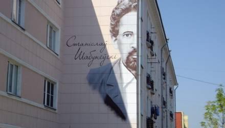 Известному белорусскому архитектору Станиславу Шабуневскому присвоят звание Почётного гражданина Гомеля