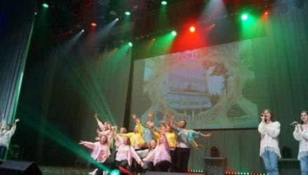 В Гомеле дан старт XXI форуму студенческих талантов «Зимняя радуга»