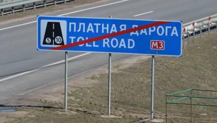 Правила оплаты проезда по платным дорогам изменились в Беларуси