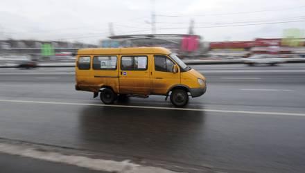 Гомельские маршрутки вслед за автобусами подняли цены на проезд