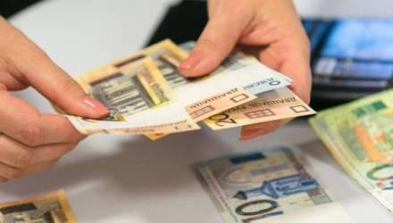 Минимальная заработная плата с 1 января вырастет до 330 рублей