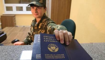 """Назван """"сильнейший"""" паспорт в мире"""