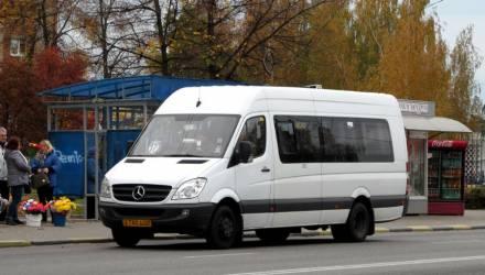 В Гомеле маршрутки подорожали на 20 копеек - недовольные пассажиры выступили с петицией