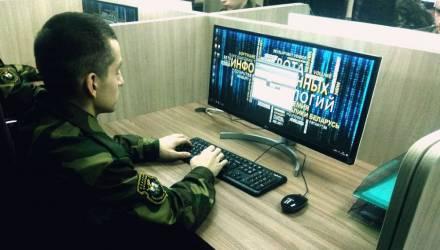 В Беларуси появилась первая ИТ-рота. При наборе был конкурс на место