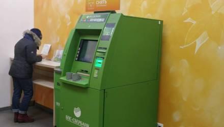 Российские рубли в банкоматах Гомельщины!